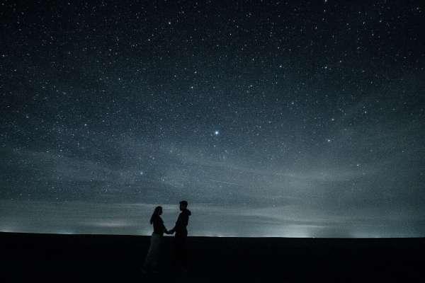 como es el hombre y la mujer horóscopo chino perro en el amor